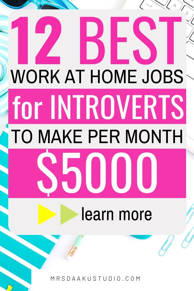 online jobs for introverts to work from home