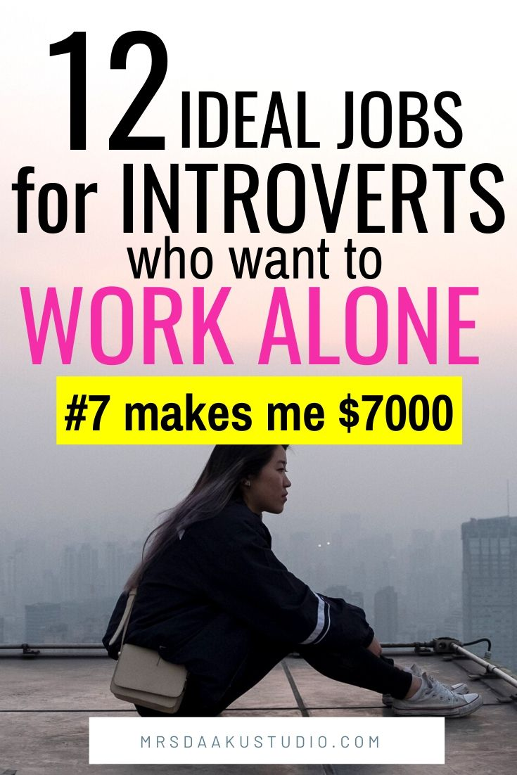work at home jobs for introverts - Pinterest graphics